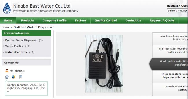 NINGBO EAST WATER CO.,LTD new website