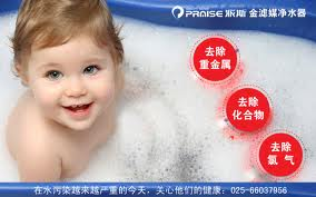 China imported water purifier brand