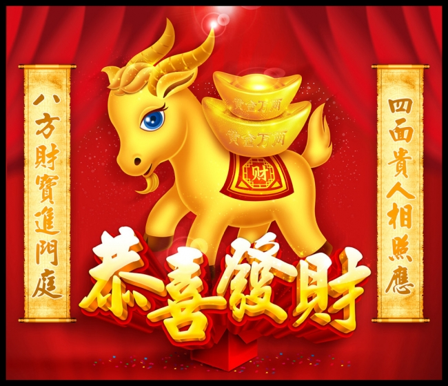 2015 Chinese New Year holiday notice
