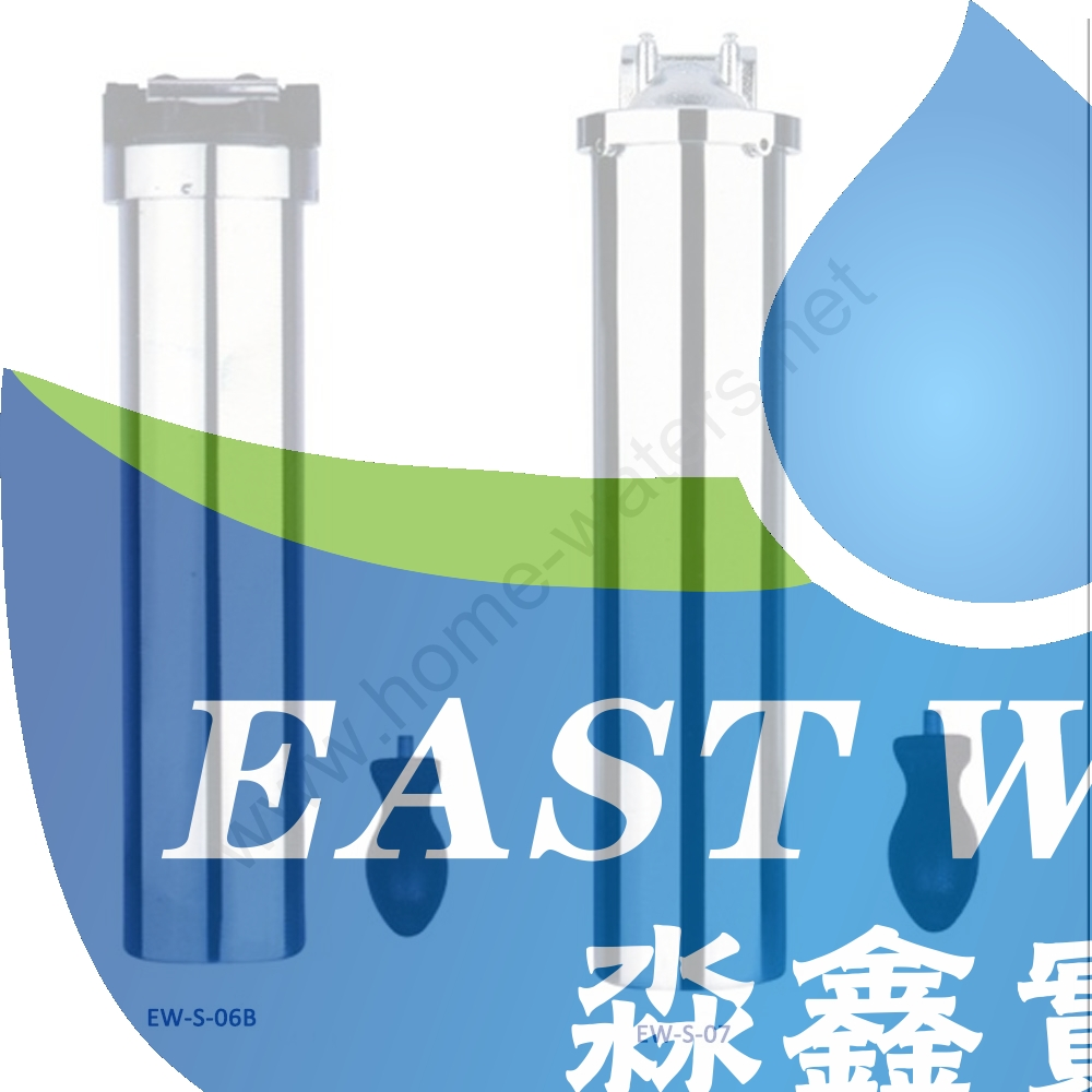 Single Wall Mounted Stainless Steel Water Purifier Single