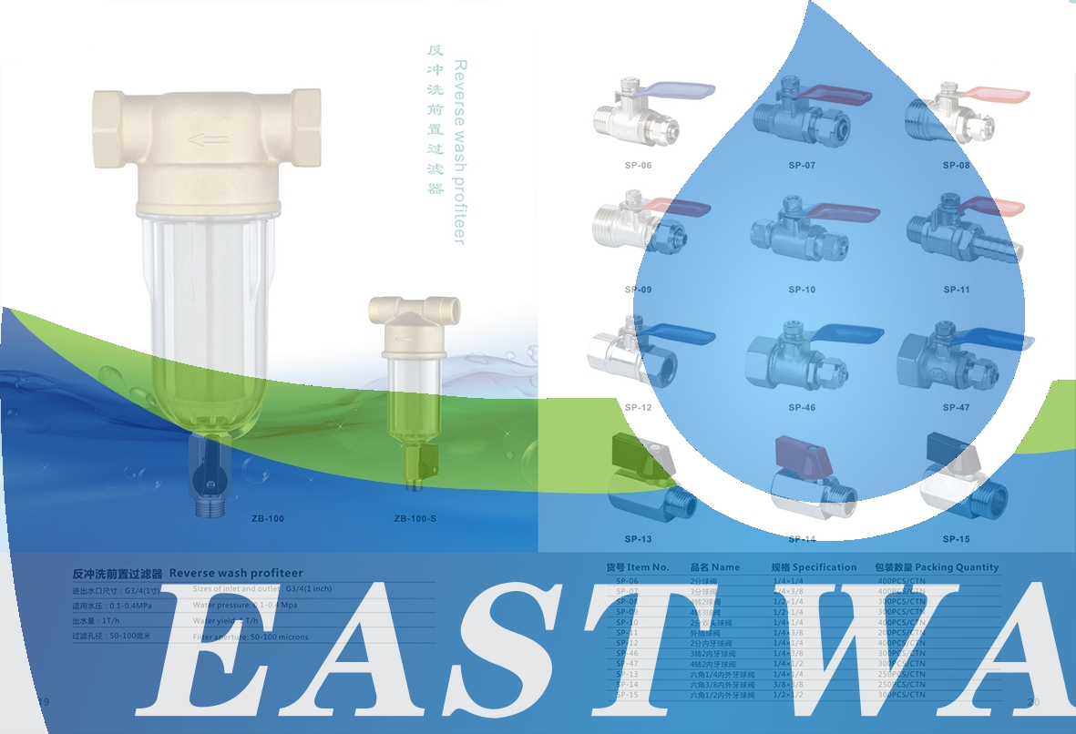 Water Purifier Metal Ball Valves Parts