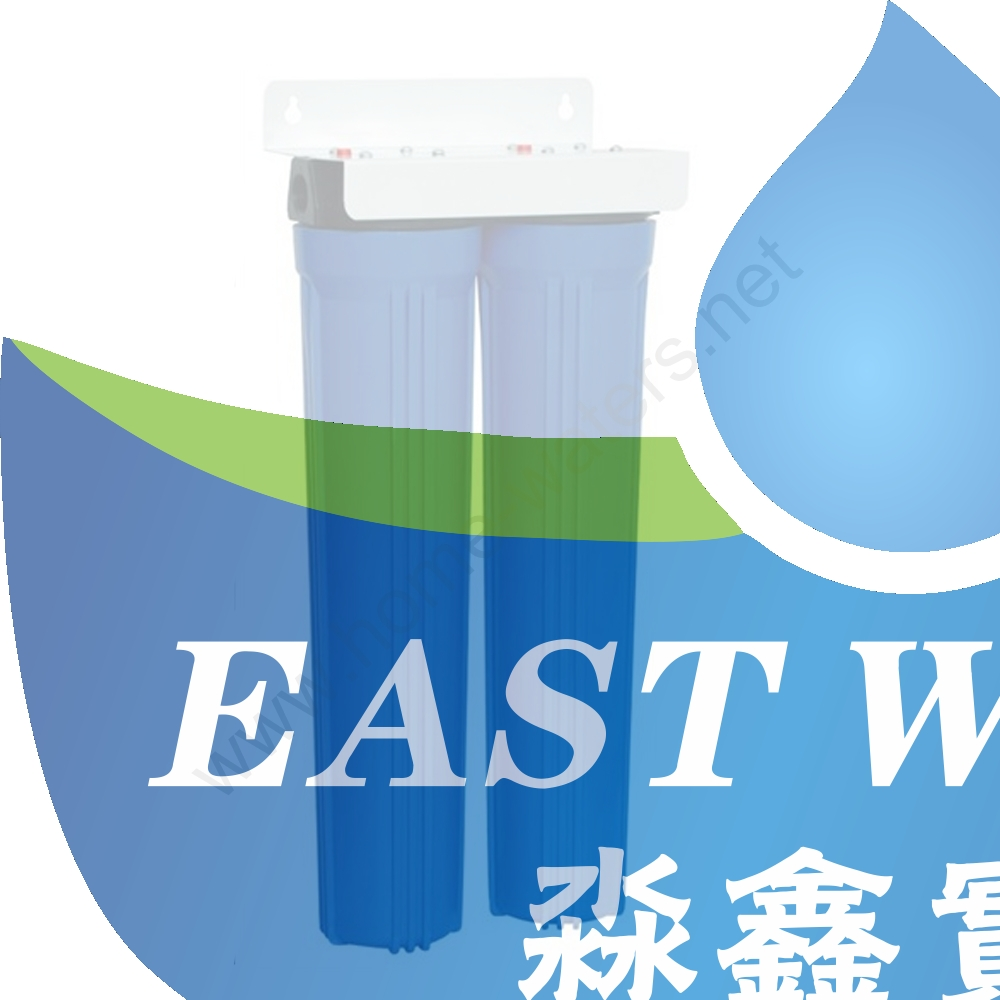 2 Stage 20 Inch Wall Mounted Water Purifier Price In India