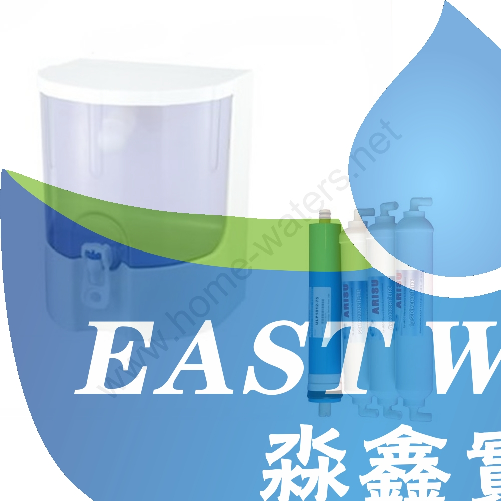 Mini Table Top Ro Reverse Osmosis Water Purifier